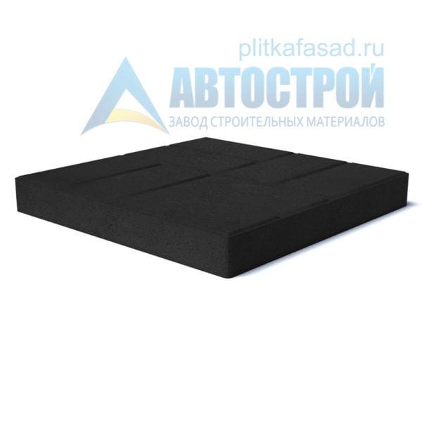 """Тротуарная плитка """"8 кирпичей"""" 40х40см толщиной 40мм черная"""