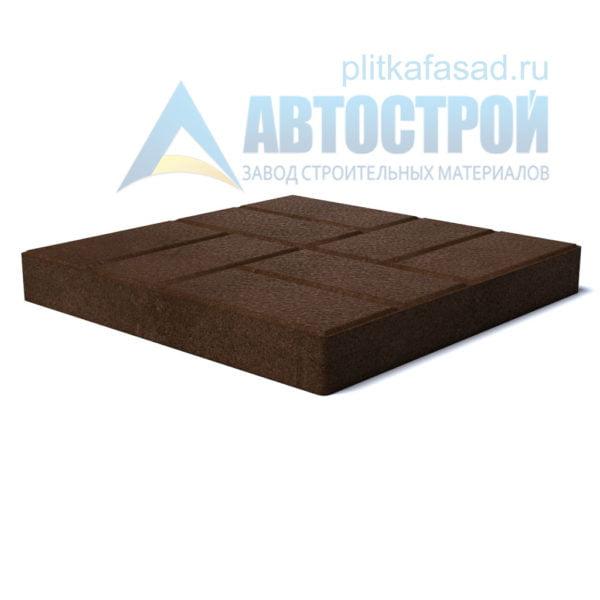 """Тротуарная плитка """"8 кирпичей"""" 40х40см толщиной 40мм коричневая"""