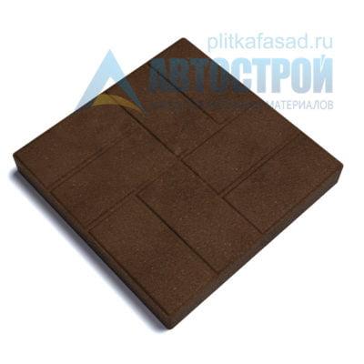 """Тротуарная плитка """"8 кирпичей"""" 40х40см толщиной 50мм коричневая"""