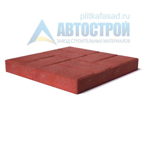 """Тротуарная плитка """"8 кирпичей"""" 40х40см толщиной 50мм красная"""