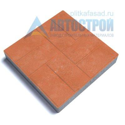 """Тротуарная плитка """"8 кирпичей"""" 40х40см толщиной 80мм оранжевая"""