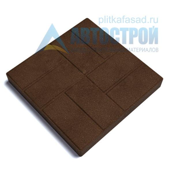 """Тротуарная плитка """"8 кирпичей"""" 50х50см толщиной 50мм коричневая"""