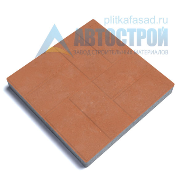 """Тротуарная плитка """"8 кирпичей"""" 50х50см толщиной 50мм оранжевая"""