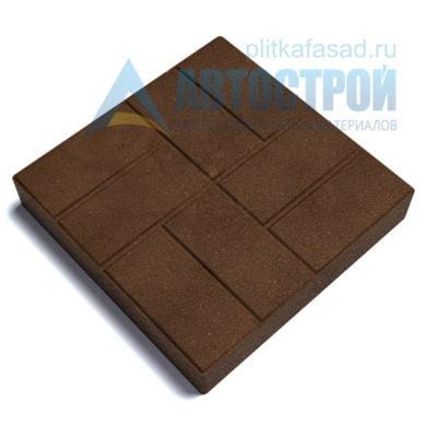 """Тротуарная плитка """"8 кирпичей"""" 50х50см толщиной 70мм коричневая"""