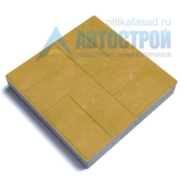 """Тротуарная плитка """"8 кирпичей"""" 50х50см толщиной 70мм желтая"""
