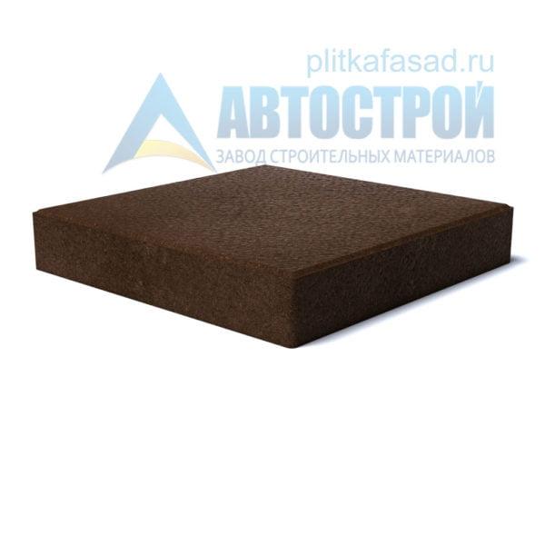 """Тротуарная плитка """"Квадрат"""" 30х30см толщиной 50мм коричневая"""