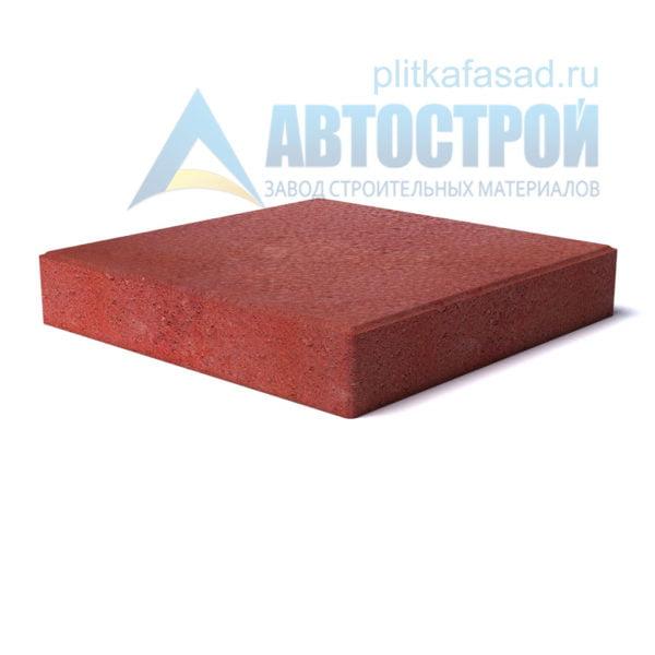 """Тротуарная плитка """"Квадрат"""" 30х30см толщиной 60мм красная"""