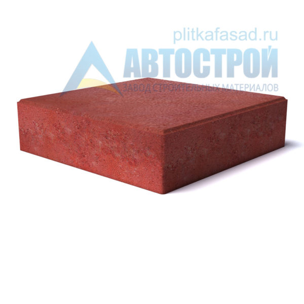 """Тротуарная плитка """"Квадрат"""" 30х30см толщиной 80мм красная"""