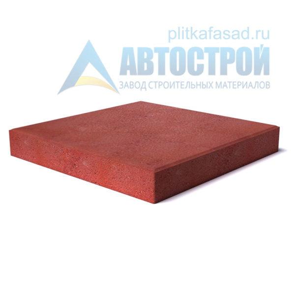 """Тротуарная плитка """"Квадрат"""" 50х50см толщиной 80мм красная"""