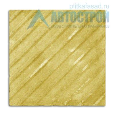 Тротуарная плитка тактильная с диагональными рифами 50х50см толщиной 70мм желтая