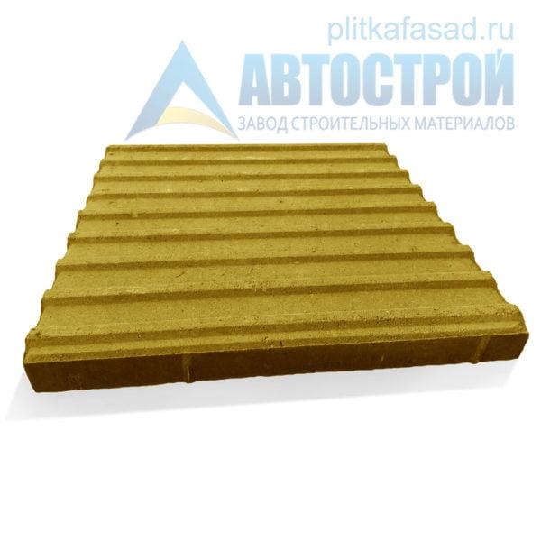 Тротуарная плитка тактильная с продольными рифами 50х50см толщиной 70мм желтая