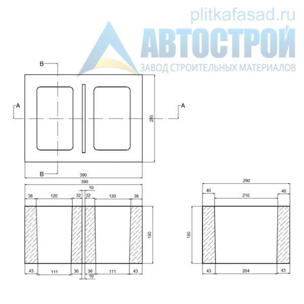 Блок бетонный стеновой КСР-ПР-ПС-39-100-F75-1100 (СКЦ) 290x190x390мм двухпустотный. Чертеж