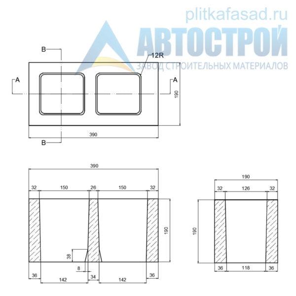 Блок бетонный стеновой КСР-ПР-ПС-39-100-F75-1100 (СКЦ-1Л) 190x190x390мм пустотелый. Чертеж