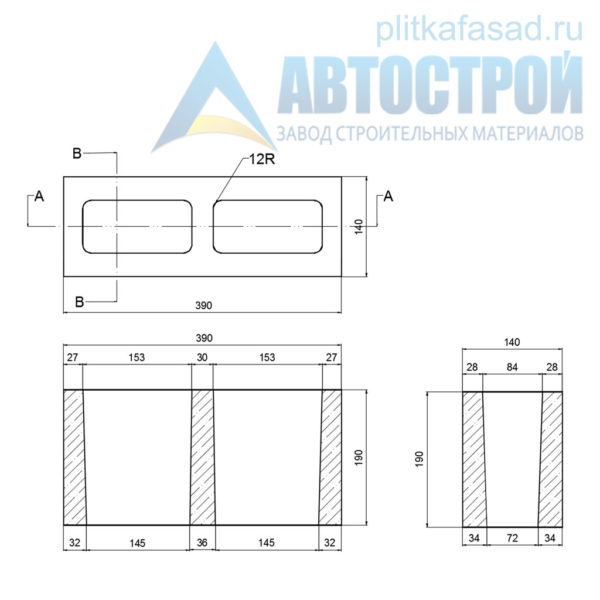 Блок керамзитобетонный для перегородок КСР-ПР-ПС-39-50-F25-800 (СКЦ) 140х190х390мм пустотелый чертеж