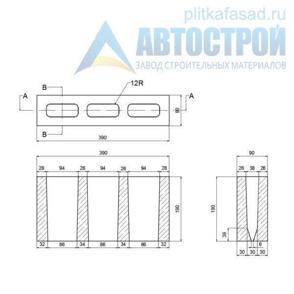 Блок керамзитобетонный для перегородок КПР-ПР-ПС-39-50-F25-900 (СКЦ-3Р 01/01С) 90x190x390мм пустотелый чертеж