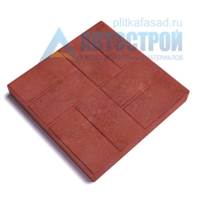 """Тротуарная плитка """"Паркет"""" 30х30см толщиной 30мм красная"""