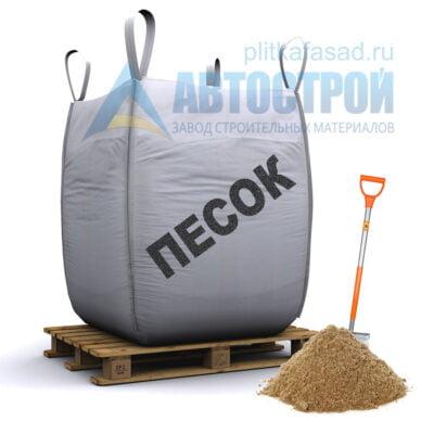 Песок в Биг-Беге 1700 кг