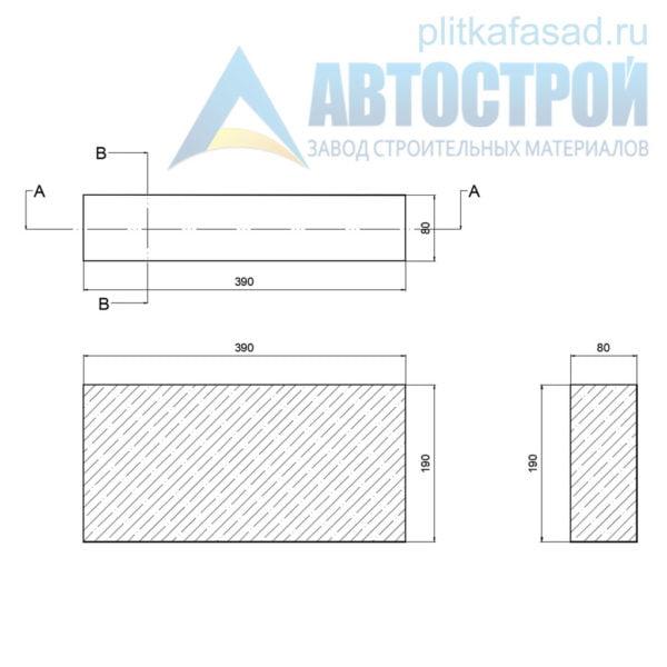 Блк бетонный для перегородок СКЦ-3ЛК-80 80х188х390 полнотелый. Чертеж