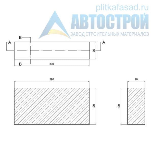 Блк бетонный для перегородок СКЦ-3ЛК 90х188х390 полнотелый. Чертеж