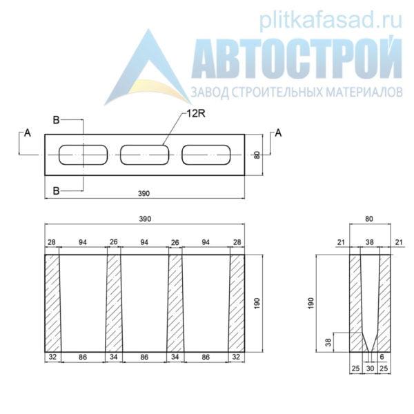 Блок для перегородок СКЦ-3Л-80 80х188х390 мм пустотелый. Чертеж